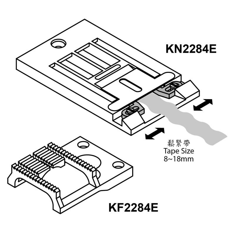 KN2284E Needle Plate + KF2284E Feed Dog