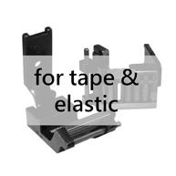 Tape & Elastic